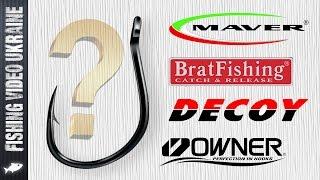 Рыболовные крючки для фидера | Что мы выбрали для себя? | HD