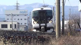 【Memories of E257 Limited express azusa.⑤】中央東線 特急スーパーあずさ & あずさ 314