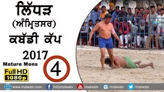 LIDHAR (Amritsar) | KABADI CUP - ਕਬੱਡੀ ਕੱਪ - 2017 | MATURE MENS KABADDI | Part 4th