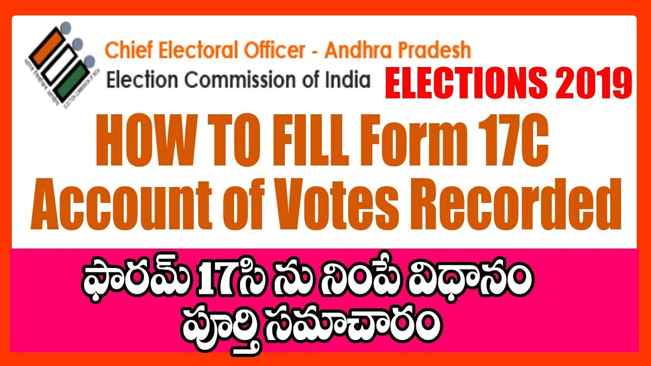 How To Fill FORM 17C Account of Votes Recorded IN TELUGU - ELECTION  TRAINING 2019