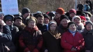 Митинг в Новосибирске против роста тарифов ЖКХ на 15%.
