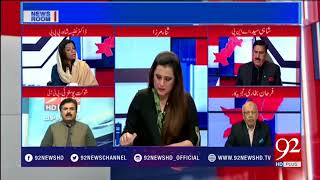 Shehbaz Sharif Give Open Threat To Chairman NAB- 22 January 2018 - 92NewsHDPlus