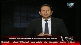 أحمد سالم: مصر تحيا حالة من الحرب !