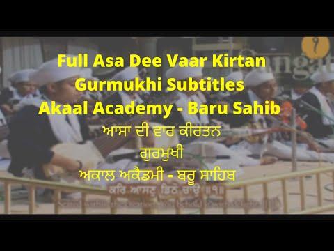 Full Asa Dee Vaar Kirtan - Akaal Academy, Baru Sahib, India