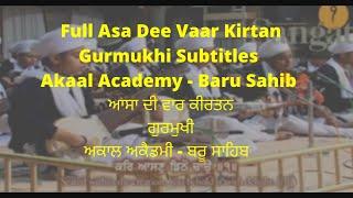 Video Full Asa Dee Vaar Kirtan - Akaal Academy, Baru Sahib, India download MP3, 3GP, MP4, WEBM, AVI, FLV Agustus 2017