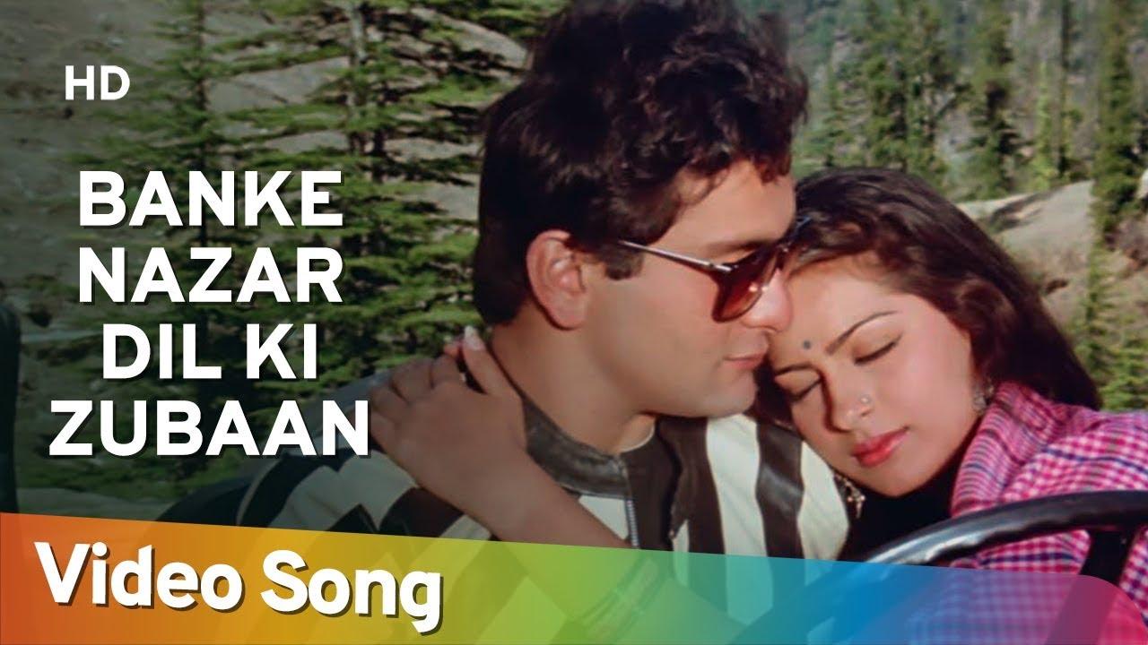 Download Banke Nazar Dil Ki Zubaan | Aasmaan (1984) | Rajiv Kapoor | Divya Rana | Filmi Gaane