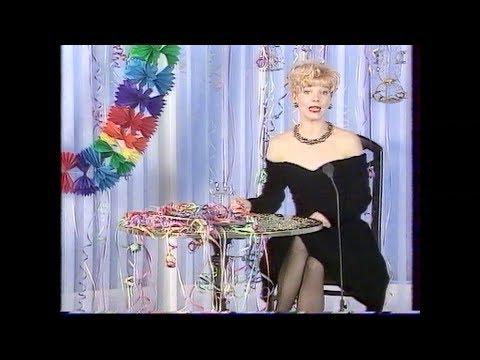 MTV Szilveszter 1995 - Száz évnek is egy a vége