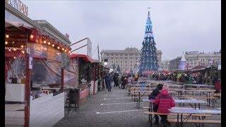 Кто выступит на площади Свободы и во сколько обойдутся праздничные вкусности 29.12.19