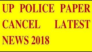UP POLICE LATEST NEWS 2018 8 AUGUST