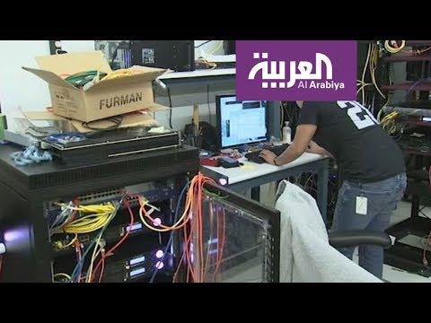 العربية معرفة | النت المظلم.. على هامش الانترنت  - نشر قبل 8 ساعة