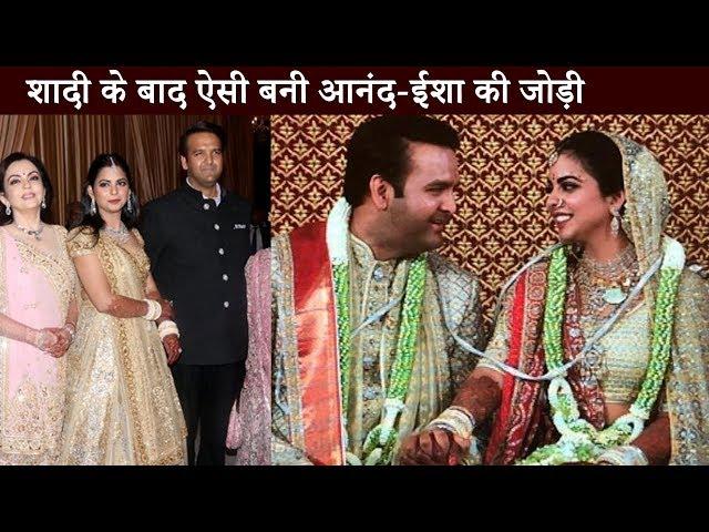 Isha Ambani - Anand Piramal Reception में दिखे कुछ इस अंदाज़ में, खास था Isha का लहंगा