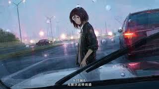 一首好聽的日語歌——《雨き聲殘響》