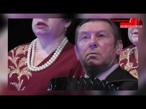 """Программа """"Новозыбков"""" 19.09.2019 г."""