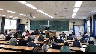 佐賀県で開催された歴史シンポジウム「幕末維新を再検討するー西郷、江...