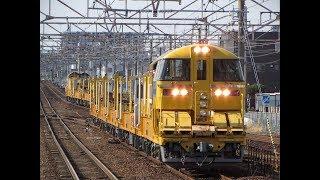 JR東海 キヤ97系R101編成ロンキヤ共和・刈谷・岡崎・豊橋にて