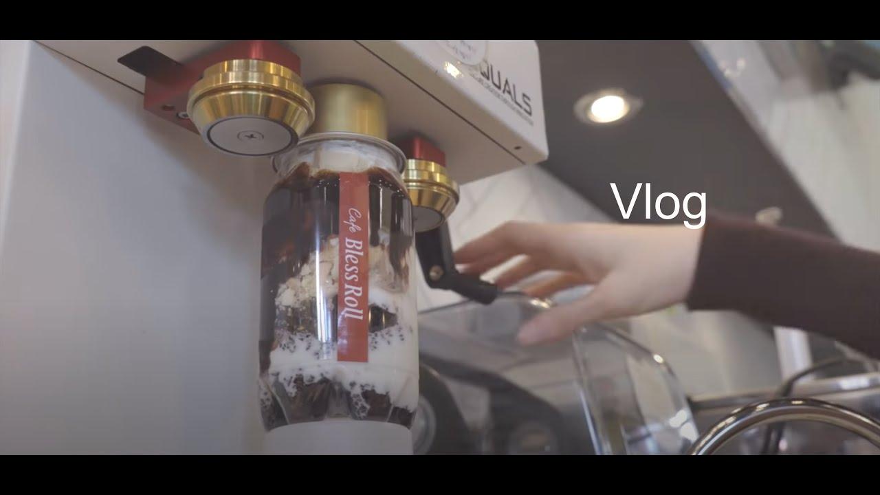 Cafe EP.2 | Coffee Signal☕️ | Cherry Roll, Ice Cream Latte