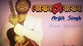 Bojhena Shey Bojhena   Rabi Singer   Soham   Abir   Payel   Mimi   Arijit Singh   Karaoke   New 2019