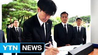 취임 이튿날 '검찰 개혁 추진단' 시동...