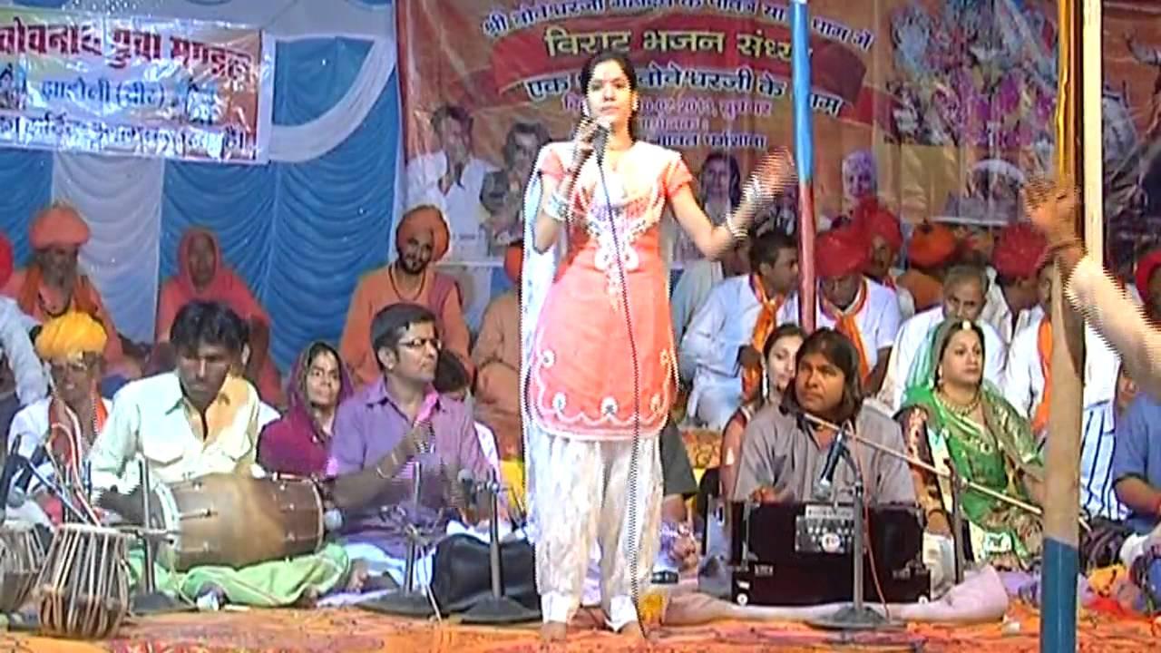 krishna bhajan video may