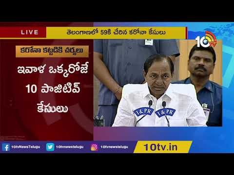 telanagan-cm-kcr-press-meet-over-coronavirus-and-lockdown-|-full-speech-|-10tv-news