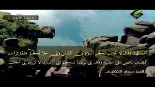 ماتيسر من سورة الانفال للشيخ عيسى الحجلاوي