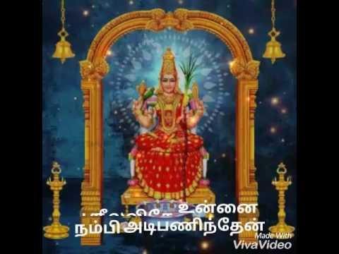 Lalithambal song with tamil wordings sung...