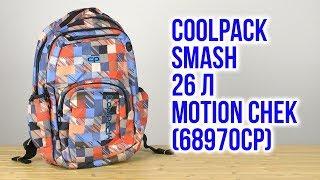 Розпакування CoolPack Smash для дівчаток/хлопчиків 45 x 31 x 20 см 26 л Motion Chek 68970CP