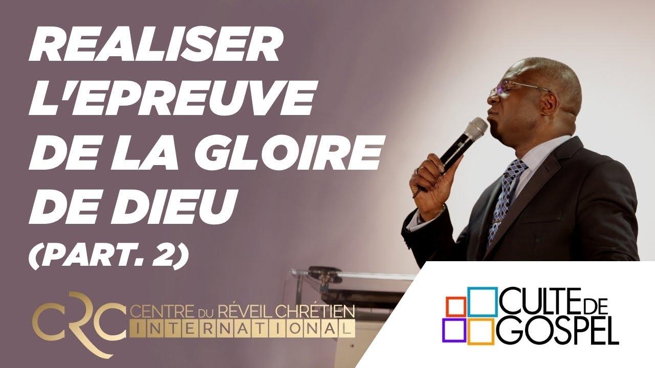 """""""Réaliser l'épreuve de la gloire de Dieu"""" (Partie 2) - Pst David GOMA -"""