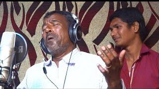 Godasu Anthaiah Special Song   Pochaiah Video Songs   Anthaiah Smruthi Geetham