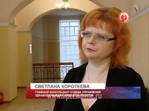 Пенсия в банке или на почте? - МК-Латвия