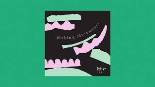 Ralph Tv Making Movements EP.mp3