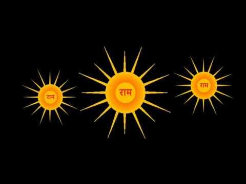 Shree ram sharnam bhajan   Tum to yahi Kahi Baba bhajan  