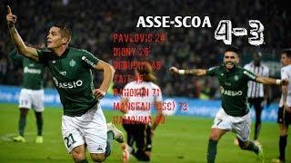 AS Saint-Etienne - Angers SCO 4-3 Le résumé