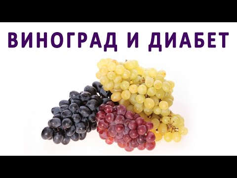 Диета при сахарном диабете 1и 2 типа. Стол 9: разрешенные