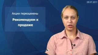 видео Акции Ростелекома сегодня