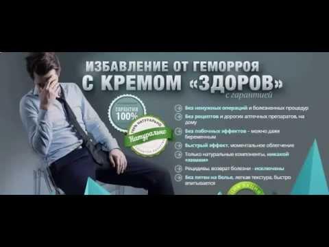 Цистит симптомы и лечение у женщин - препараты от цистита