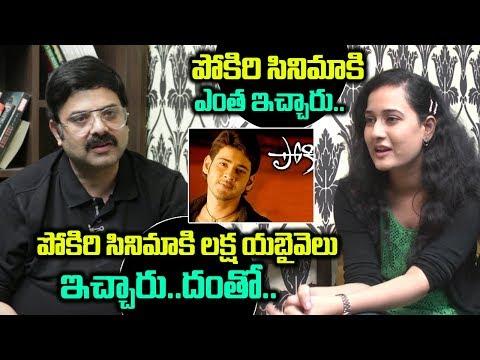 Actor Krishnudu about Pokiri movie Remuneration | Actor Krishnudu Interview | Friday poster