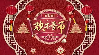 Chinese New Year Opening Gala