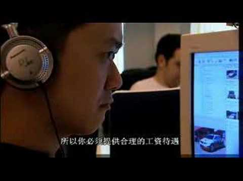 Digital Media and Technology (Chinese subtitles)
