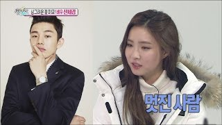 [Section TV] 섹션 TV - Shin Se-kyeong,