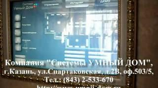 видео Обзор телефона SciPhone i9+++ купленного на PandaWill.com