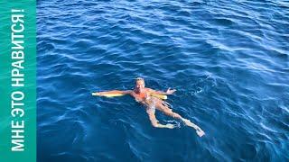 Кругом вода! Питьевой режим и аквааэробика от Юлии Высоцкой | Мне это нравится! #48 | (18+)
