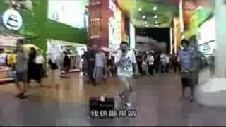 Jin 歐陽靖 '香港Superstar' MV