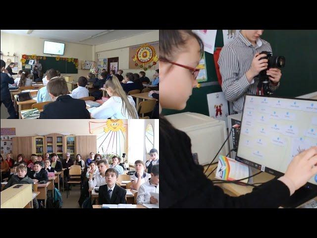 Открытый урок Натальи Григорьевны Грищенко с использованием ИКТ
