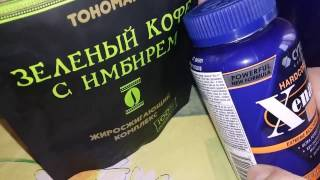 Обзор кофе с имбирем от тономакс жиросжигающий комплекс