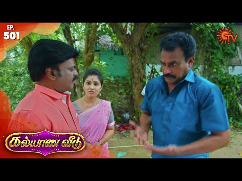Kalyana Veedu - Episode 501 | 4th December 2019 | Sun TV Serial | Tamil Serial
