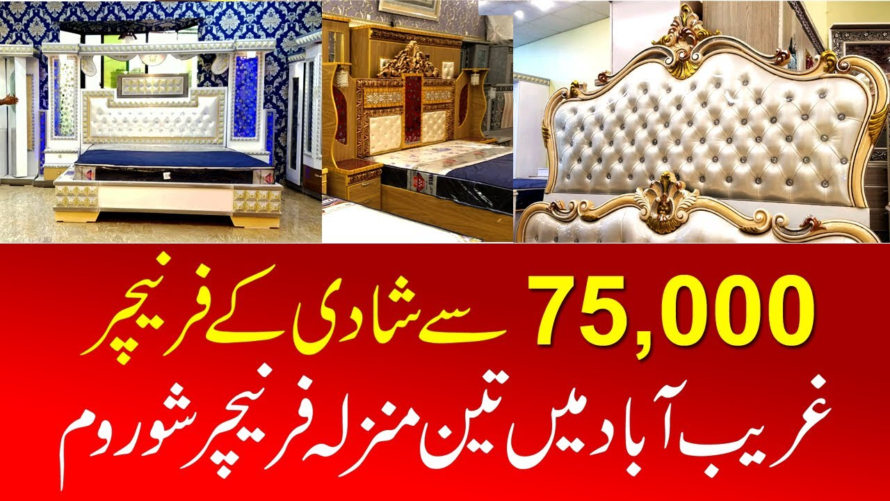 Modern Weeding Furniture in Ghareebabad Furniture Market KARACHI 2021 Deco Polish etc @info jahan