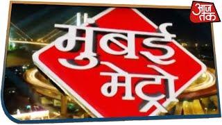 Mumbai Metro: PMC Bank के एक और खाताधारक की मौत