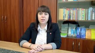 """""""Психология и педагогика профессионального образования"""" (Бакалавриат)"""