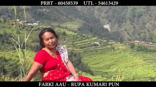 New Nepali Classical Song Farki Aau by Rupa Kumari Pun